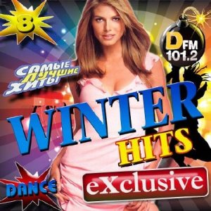 Winter Hits Exclusive №8 (2014)