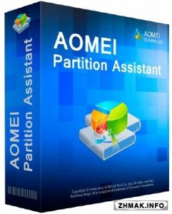 AOMEI Partition Assistant Professional/Server/Technician/Unlimited Edition 5.6.2