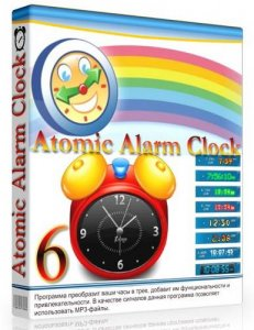 Atomic Alarm Clock 6.263