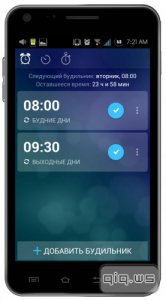 Alarm Clock Xtreme & Timer v4.0.1 ML/Rus (Android)