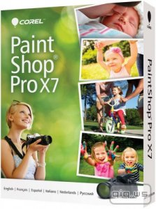 Corel PaintShop Pro X7 17.3.0.30 Special Edition + Content