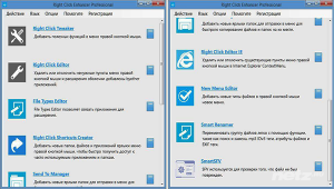 RbSoft Right Click Enhancer Professional 4.3.6.0 Final ML/RUS + Portable