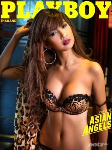 Playboy Special. Asian Angels №1 (2015) Thailand