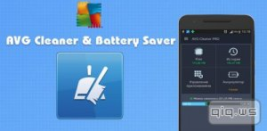 AVG Cleaner & Battery Saver PRO 3.0.0.1 (Android)