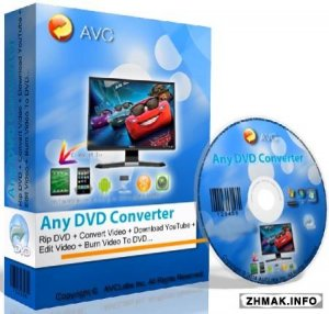 Any DVD Converter Professional 5.8.8