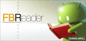 FBReader Premium 2.6.4 Patched