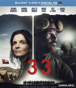 33 / The 33 (2015) HDRip | BDRip 720p/1080p