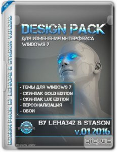 Design Pack By Leha342 & Stason v.01.2016 (RUS)