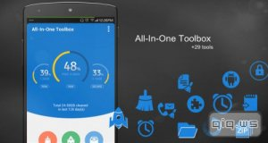 All-In-One Toolbox (Cleaner) Pro 5.3.6 Final + Plugins [Android]