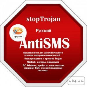AntiSMS 8.3.7.0 Portable