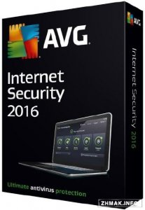 AVG Internet Security 2016 16.61.7539