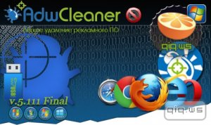 AdwCleaner 5.111 Final + Portable by PortableAppC