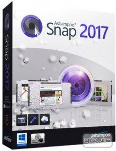 Ashampoo Snap 2017 1.0.0.0
