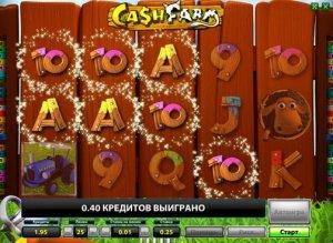 Cash Farm или Самые лучшие слоты онлайн БЕЗ РЕГИСТРАЦИИ
